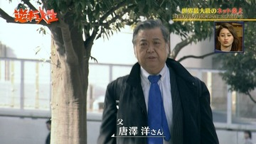 NHK「唐澤洋さんは悪さや失言もしていないのに」←はあ?