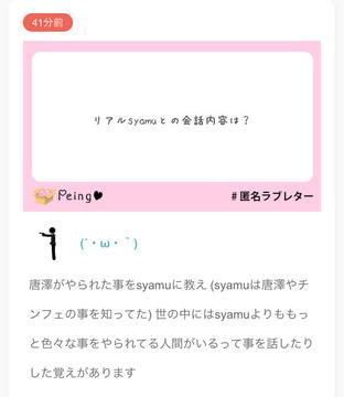 syamuエアガンニキ7