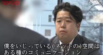 炎上弁護士逆転人生唐澤貴洋4