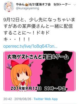 やみん姉貴クッキー☆ (1)