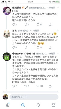 元ZOZO前澤友作2