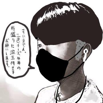 チー牛韓国風