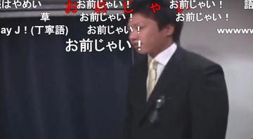 関西クレーマー語録