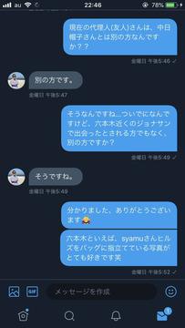 syamu精スプ11