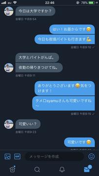 syamu精スプ7