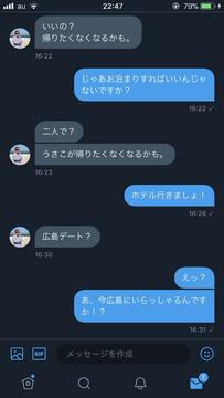 syamu精スプ12