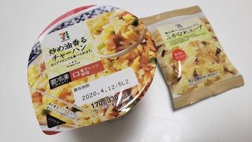 ケンモメンフカヒレ炒飯