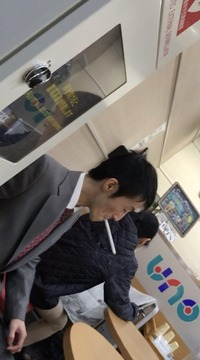 岡尚大タバコ