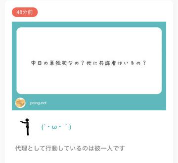 syamuエアガンニキ6