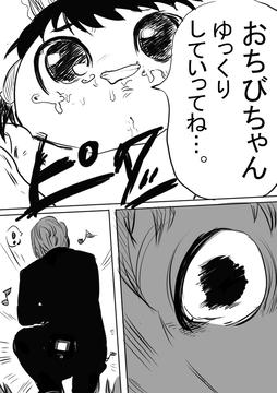 ゆ虐漫画10