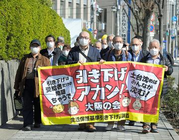 大阪生活保護