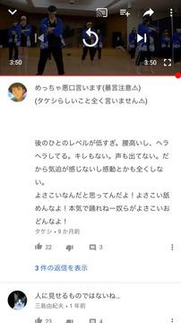 YouTubeソーラン節3