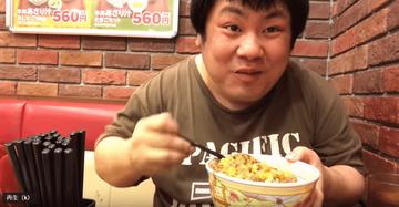 あいぽんチーズ牛丼1