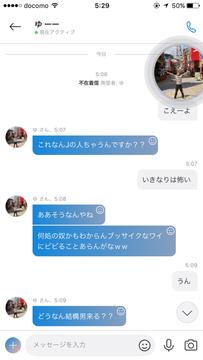 こんj民1