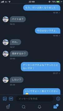 syamu精スプ56