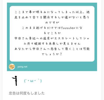 syamuエアガンニキ8