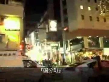 カツドンチャンネル聖地巡礼20