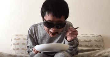 syamu食事