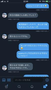 syamu精スプ6