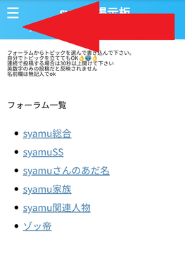 syamu_puzzleハンバーガーメニュー