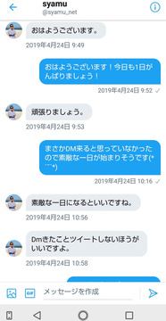 syamu精スプ1
