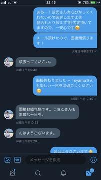 syamu精スプ5