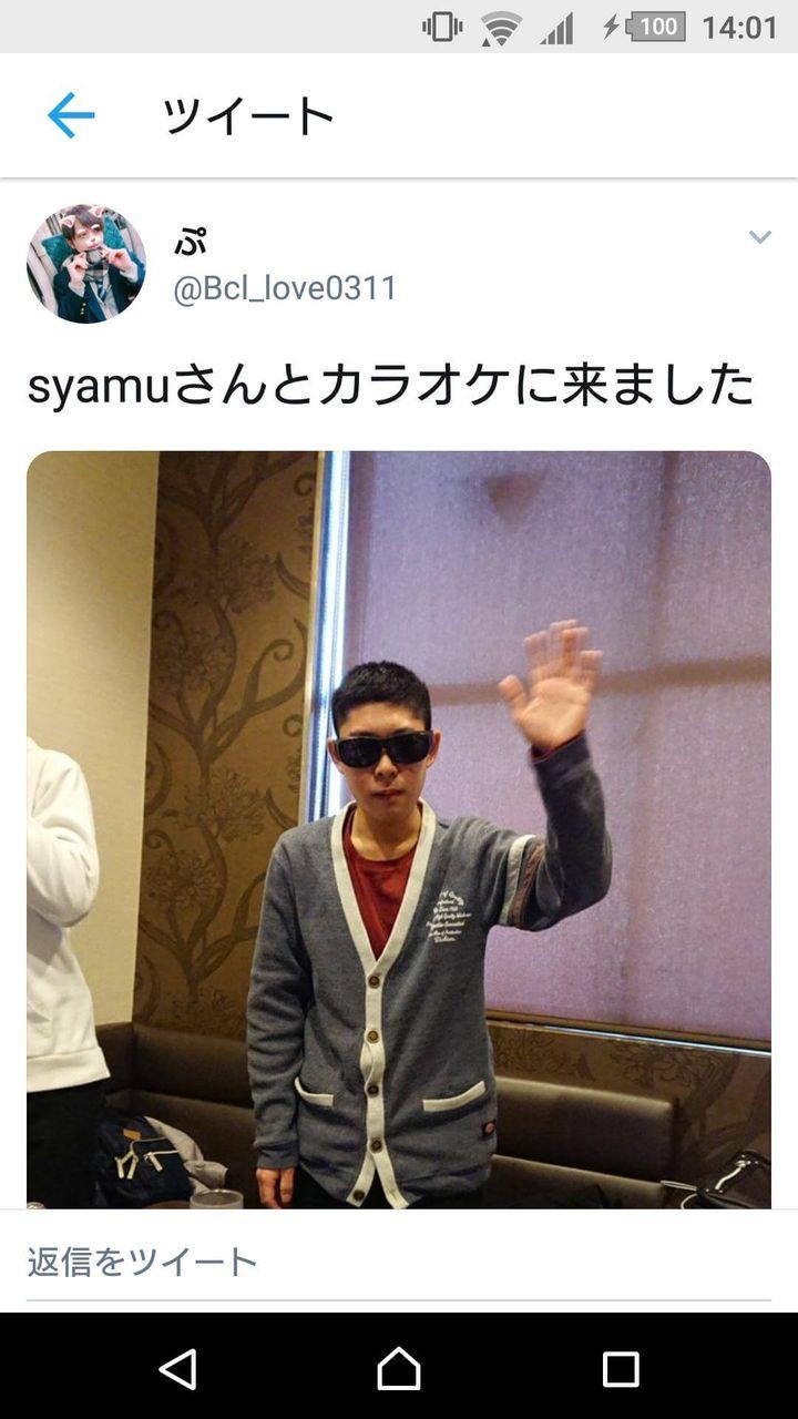 カラオケ Syamu