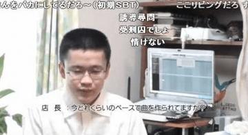 syamuパソコン