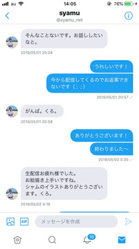 syamuくろさき1