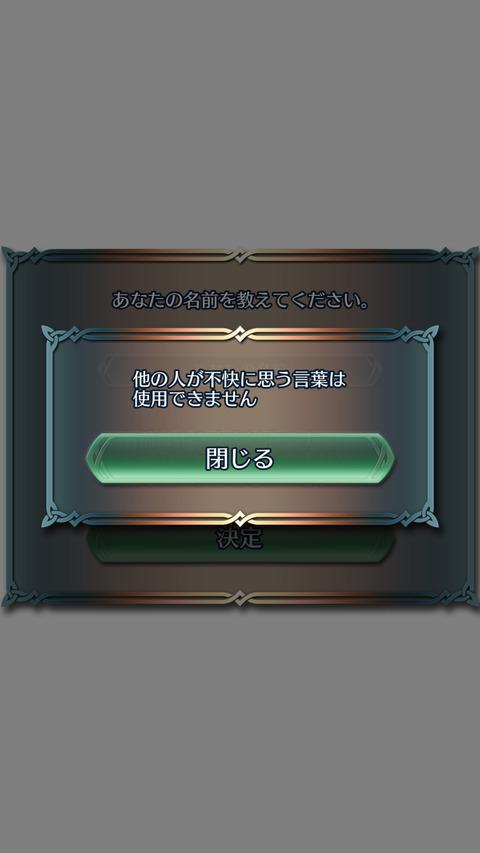 XrP4hUP
