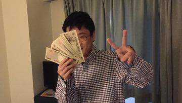 syamu20万円