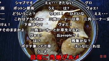 syamuオリジナルメニュー1