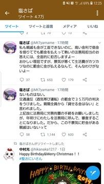 こどおじ (1)