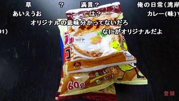 syamuオリジナルメニュー