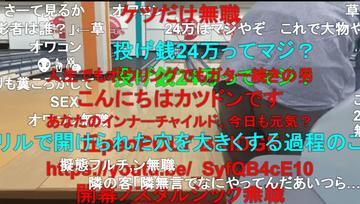 syamuボーリング (1)