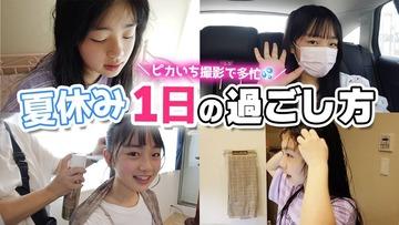 ひまひまチャンネル1