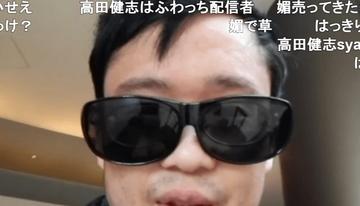 syamuふわっち生放送1