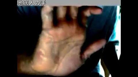syamu右手