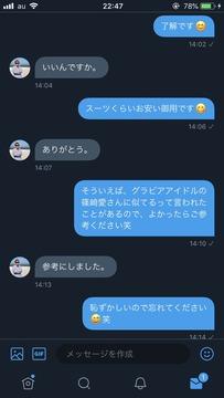 syamu精スプ46