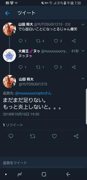 大阪偕星学園山田将大2