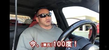 山岸秀匡1