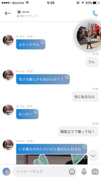 こんj民2