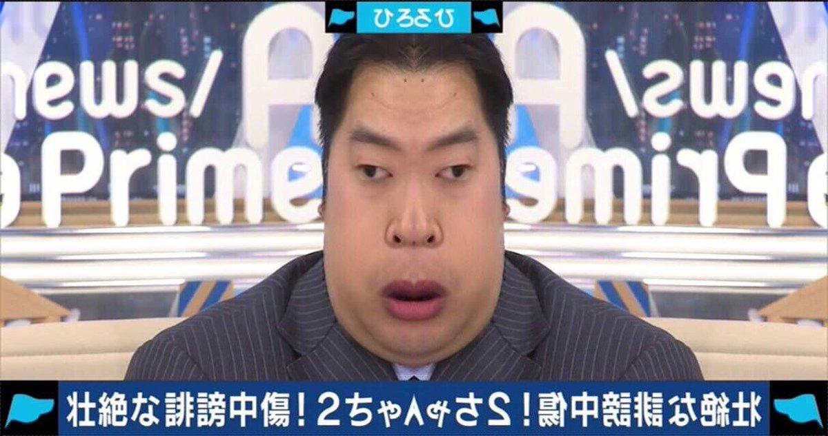 貴洋 唐沢 hg.palaso.org: 炎上弁護士