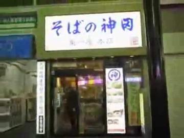 カツドンチャンネル聖地巡礼13
