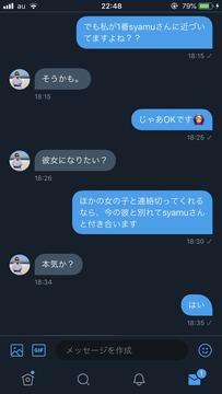syamu精スプ54