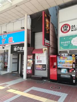 カツドンチャンネル聖地巡礼7