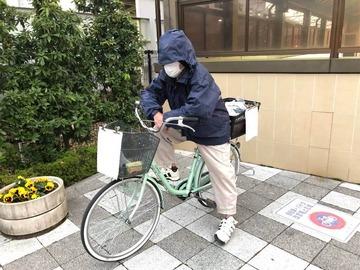 aiueo700自転車