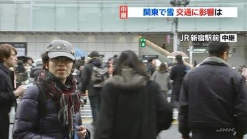 大雪警報ゆうかんチャンネル