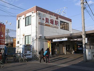 kaizuka20110109