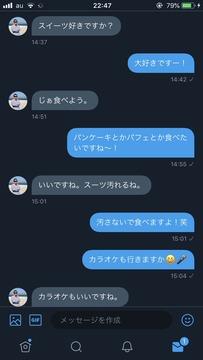 syamu精スプ48